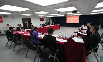 前海深港青年事务专业咨询委员会